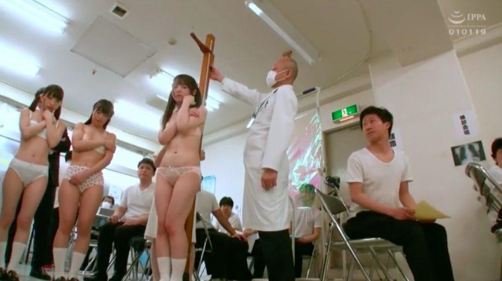 みんなの前でおっぱい丸出し!?制服美女がおっぱい検診でアンアン感じちゃう