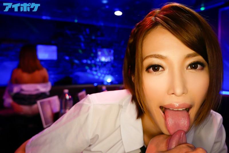 【エロ動画】激エロGカップおっパブ嬢の爆乳おっぱいを激しく乳揉みしてたら本番おねだりされ... 君島みお