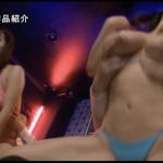 【エロ動画】「あっん♡はいっちゃったぁ」爆乳おっパブ嬢が裏オプで生ハメサービス 優月まりな