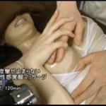 【エロ動画】狙われた美人巨乳妻!性感マッサージでエビ反り乳首イキ 美国沙耶